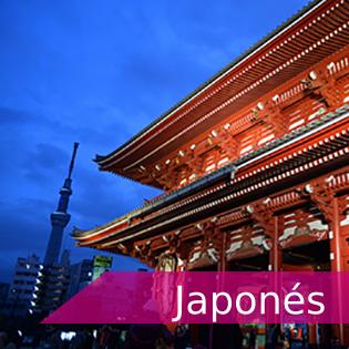"""<p><span class=""""s1"""">Tarjeta con vínculo a información de exámenes y certificaciones de Japonés</span></p> <p class=""""p1""""></p> <p class=""""p2""""></p> <p class=""""p1""""></p>"""